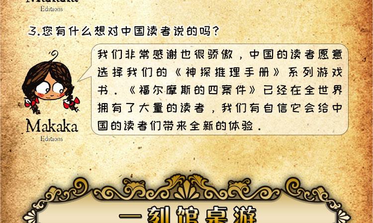 众筹页面2_13.jpg
