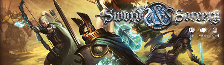 Sword & Sorcery Web Banner -750.jpg
