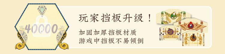 Indigo-神石流传(众筹详情)1_42.jpg