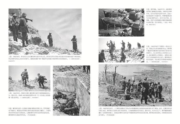 克里米亚之战 jpg图3_副本.jpg