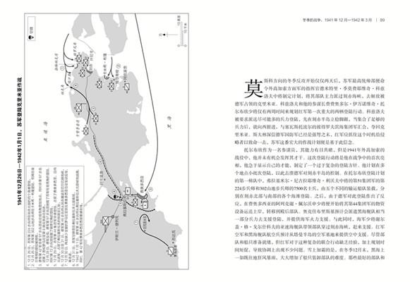 克里米亚之战 jpg图5_副本.jpg