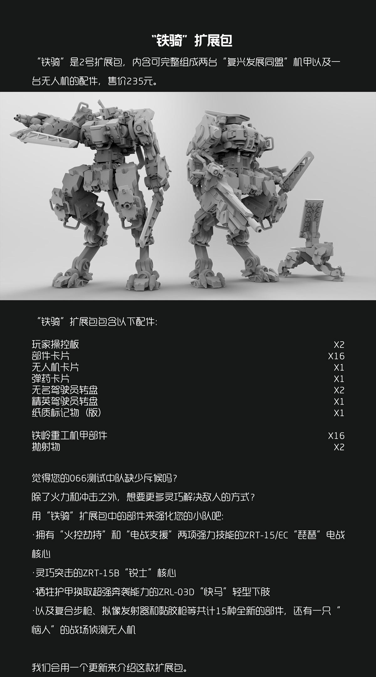 预售页面编辑-11B.jpg