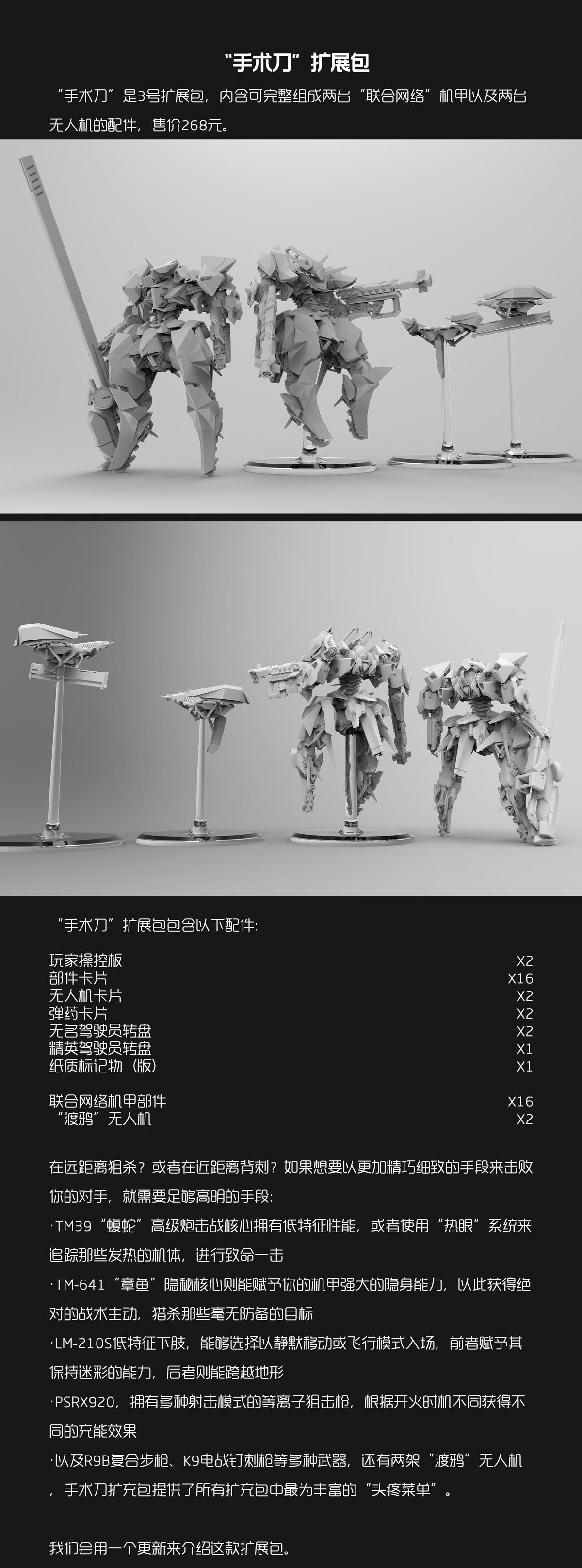 预售页面编辑-11C.jpg