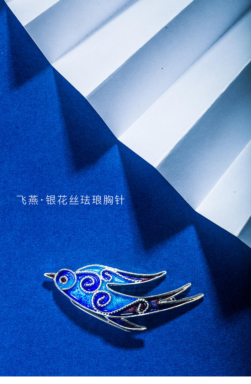 飞燕胸针.jpg