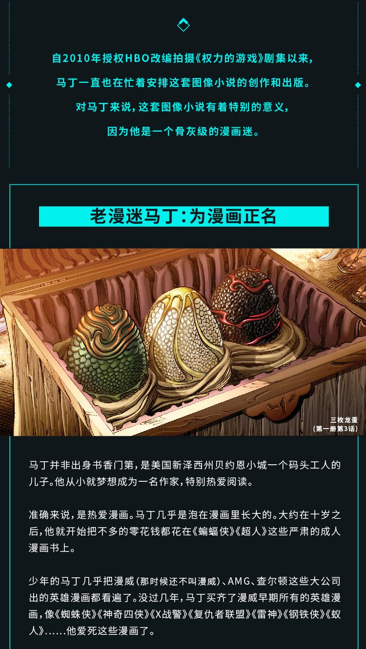冰火众筹详情页_介绍_05.jpg
