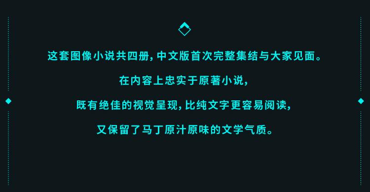 冰火众筹详情页_介绍_02.jpg