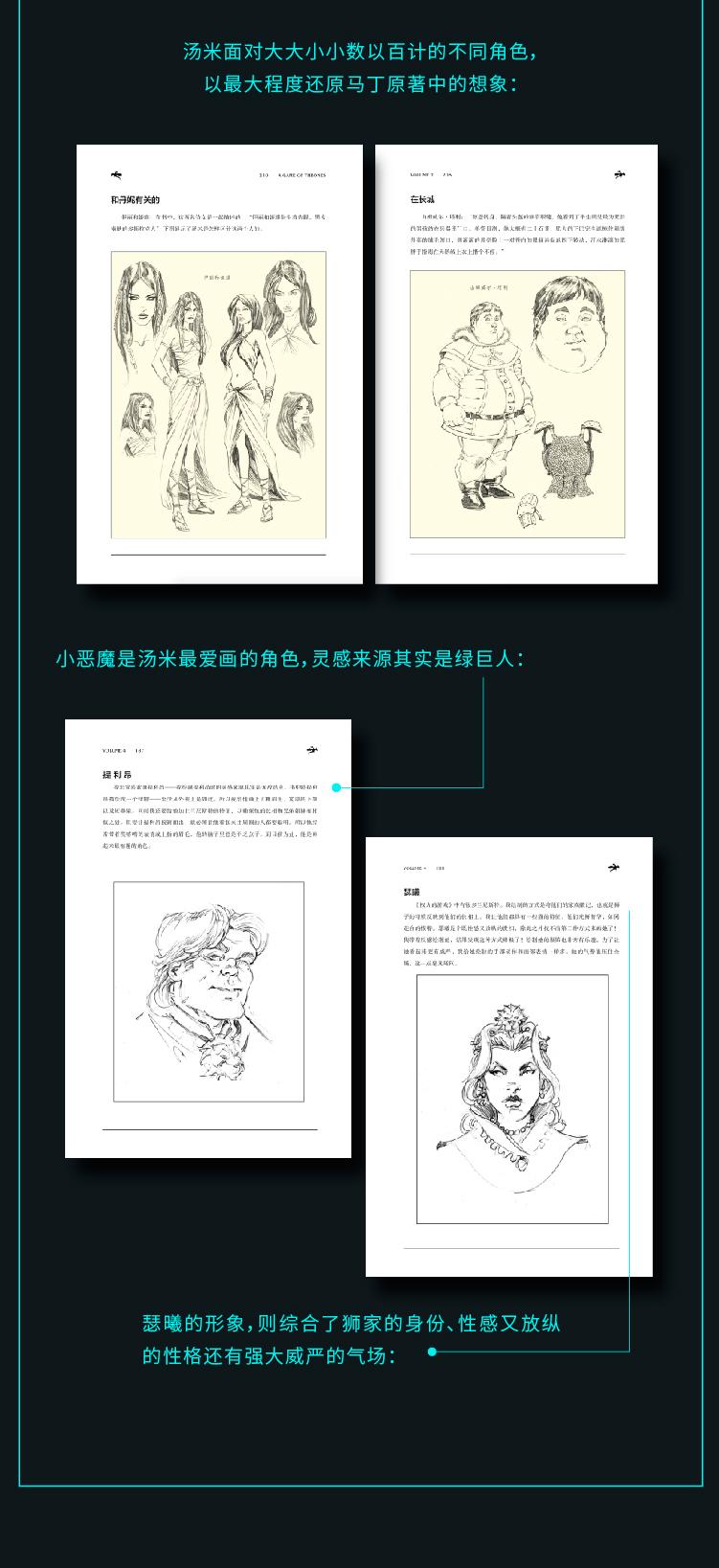 冰火众筹详情页2页22_内文_09.jpg