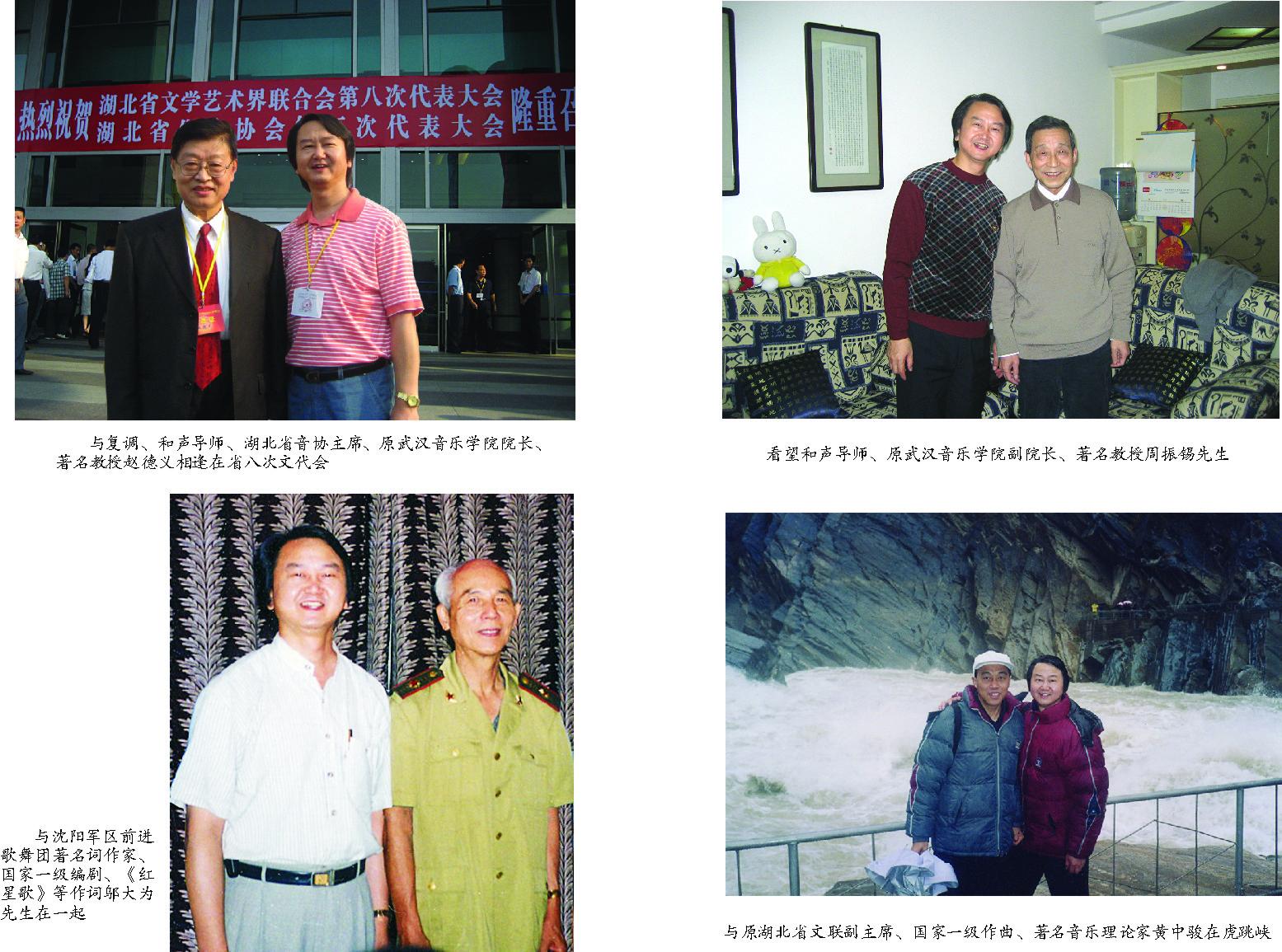 插页2_wps图片.jpg