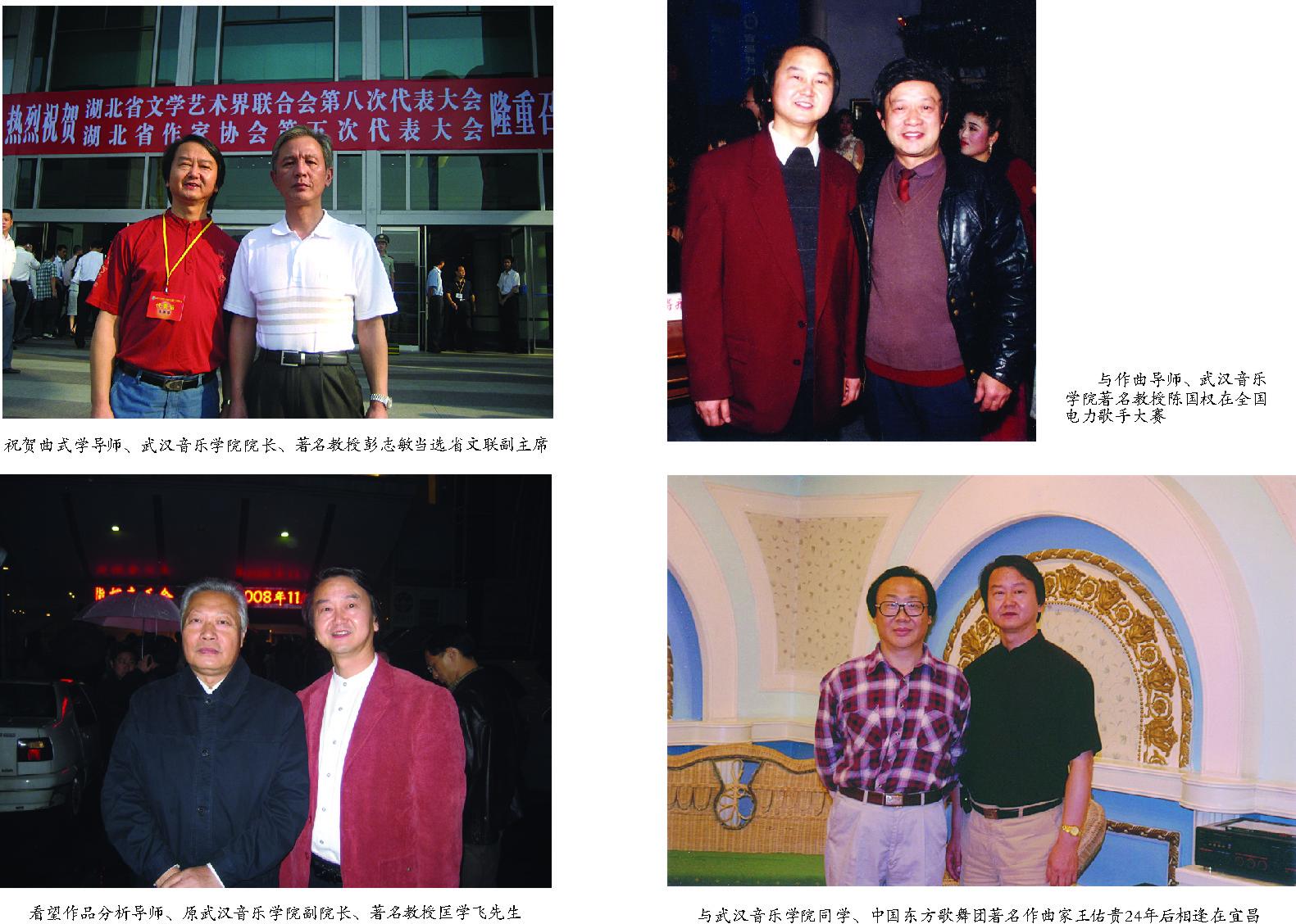 插页3_wps图片.jpg