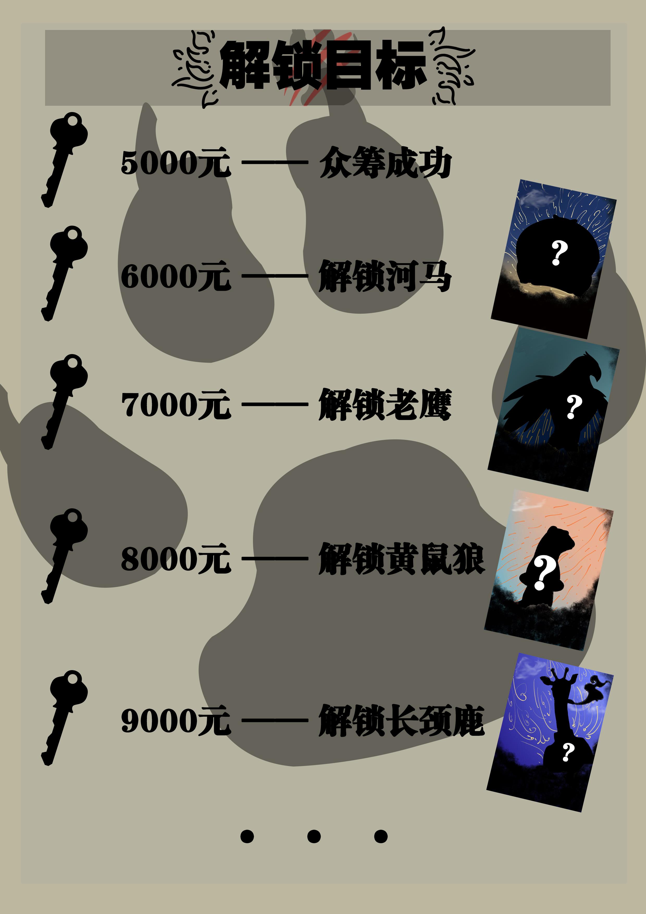 人物配件6.jpg