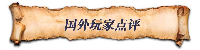 TEAM_BANNER - SC - Chinese Reviews.jpg