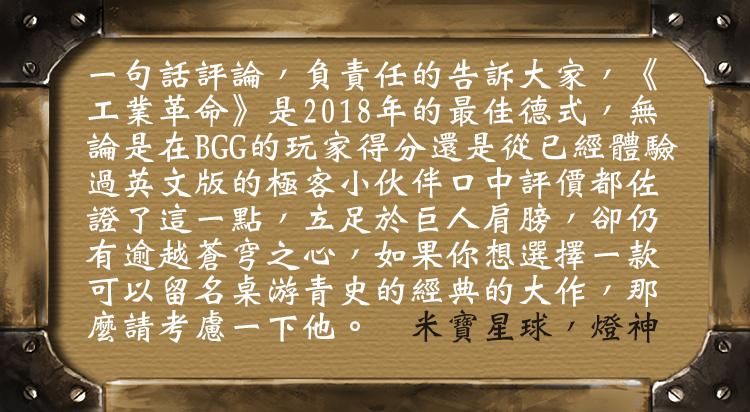 BB01.jpg