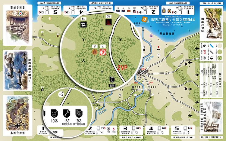 地图细节.jpg
