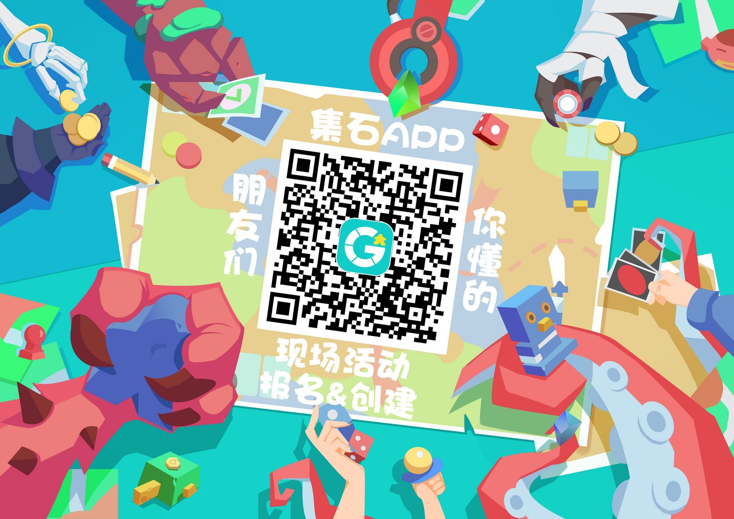 qrcode-1500.png