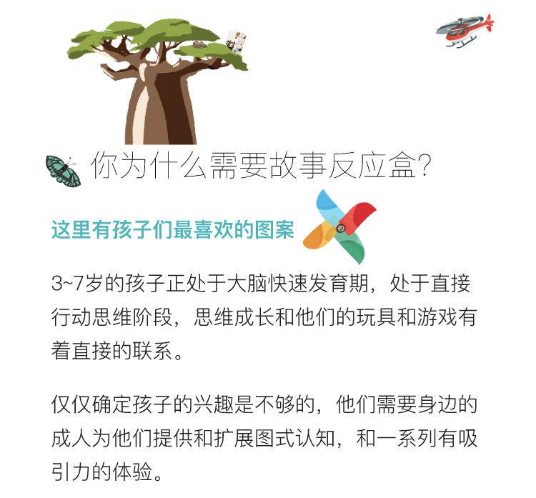 SC-CrowdFunding-page_02_01.jpg