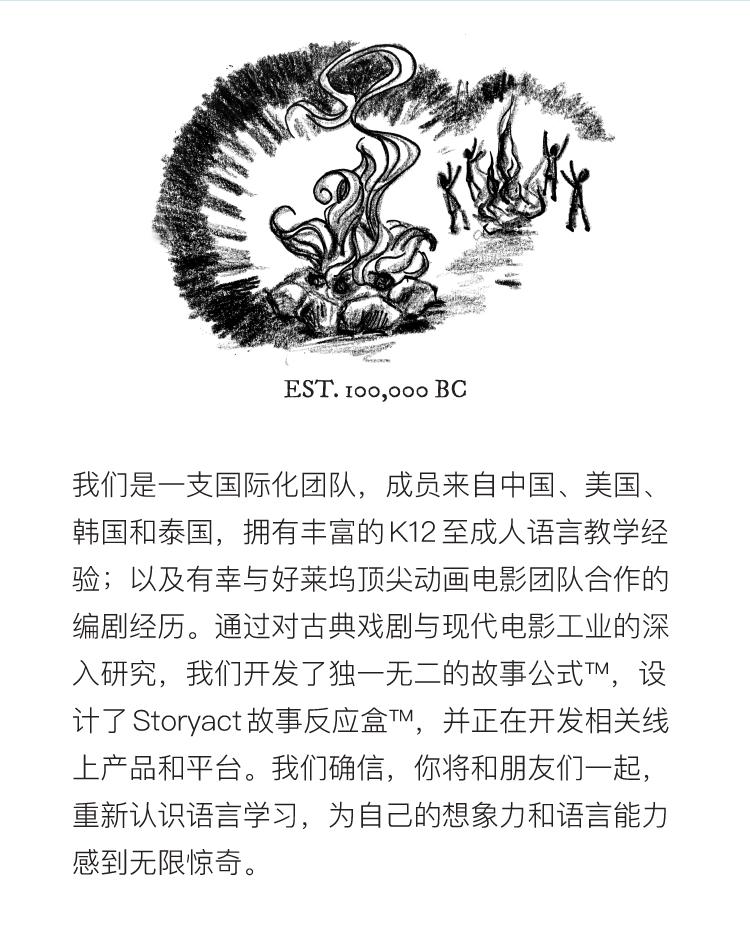 SC-CrowdFunding-page_07_05.jpg