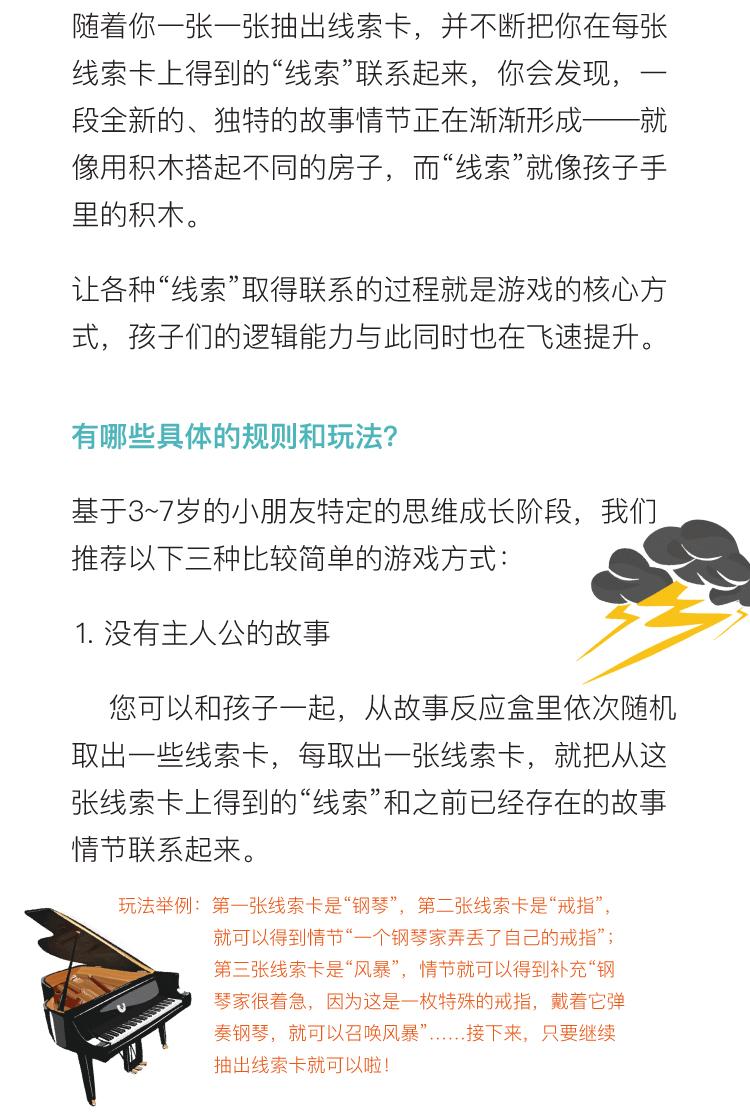 SC-CrowdFunding-page_04_02.jpg