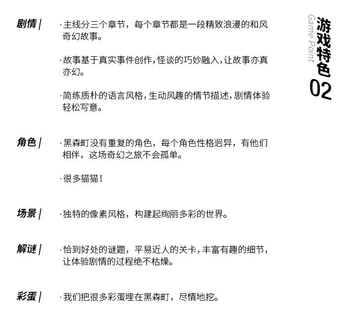 宣传图_02.png