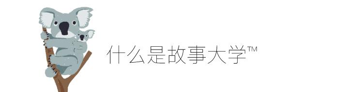 SC-CrowdFunding-page_复制_03.jpg