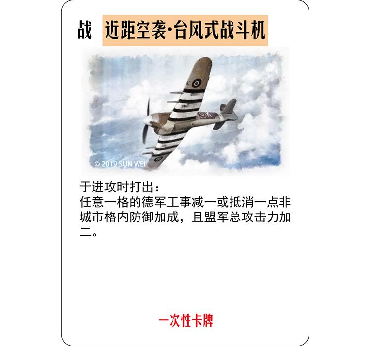 战斗机.jpg