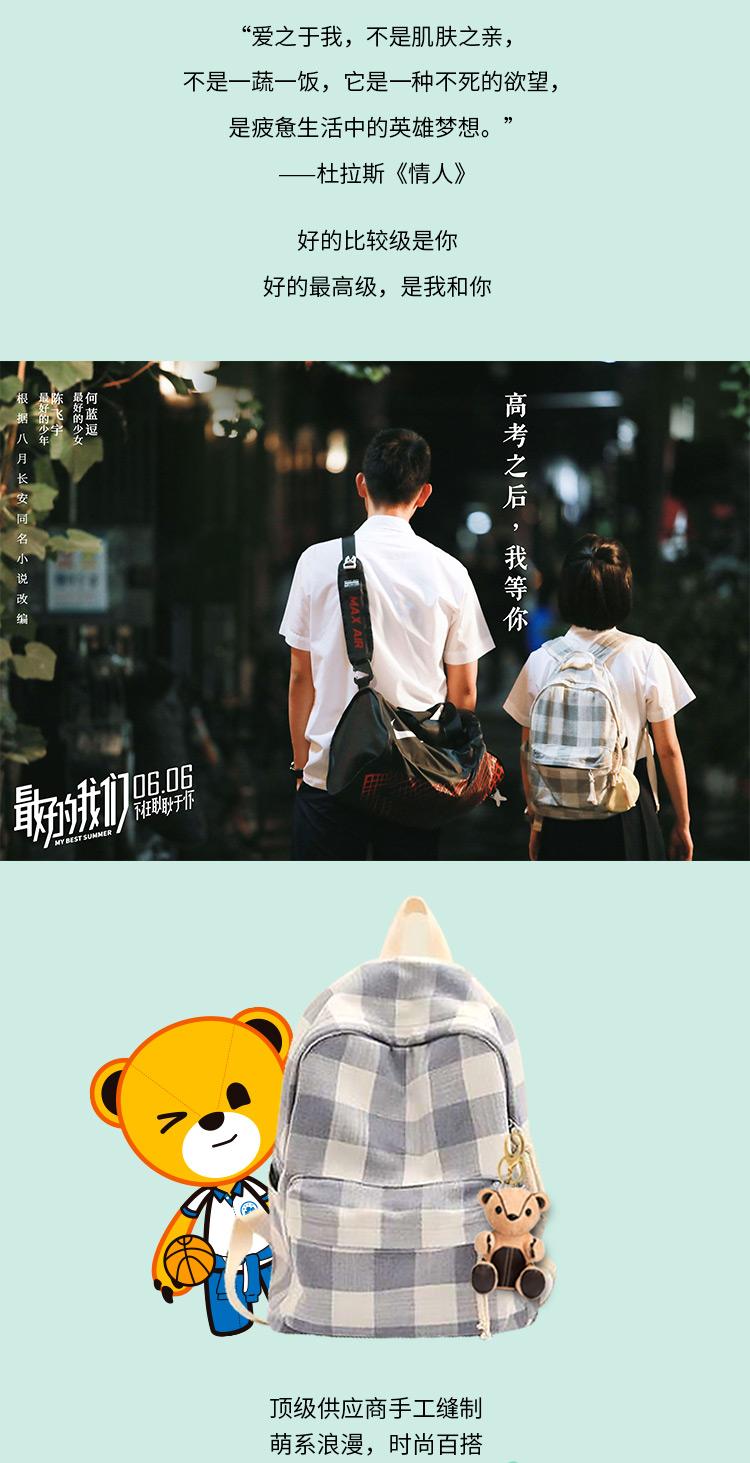 胶囊熊详情页_09.jpg