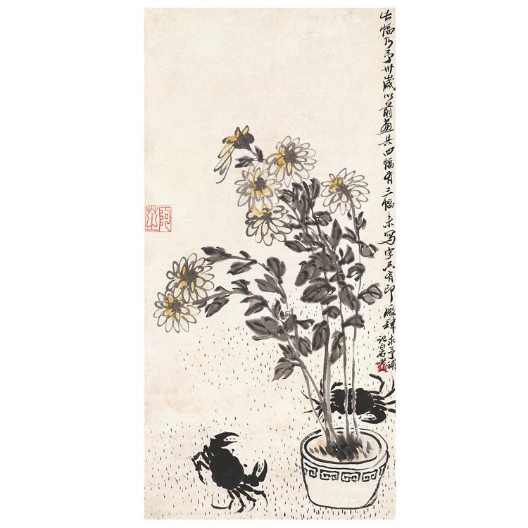 菊蟹.jpg