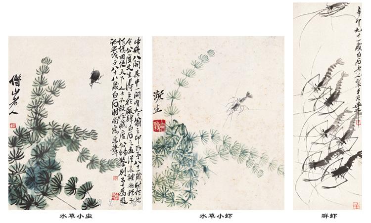 三幅画.jpg