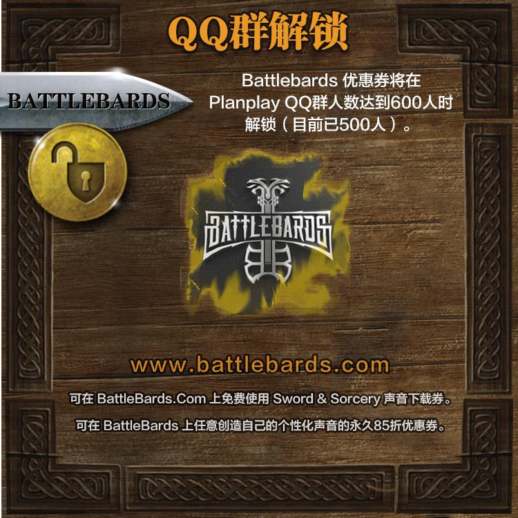S&S_Social SG_Unlocked.jpg