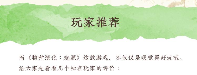 起源(众筹详情)_05.jpg
