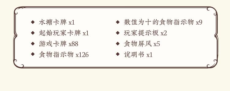 起源(众筹详情)_17.jpg