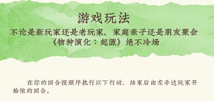 起源(众筹详情)_24.jpg