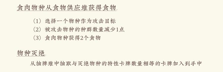 起源(众筹详情)_29.jpg