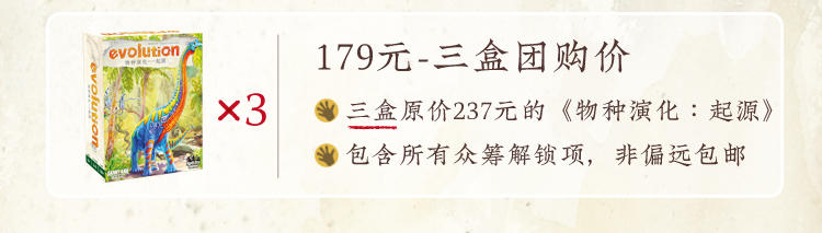 起源(众筹详情)_35.jpg