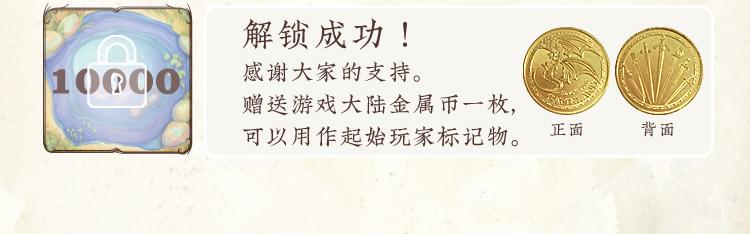 起源(众筹详情)_38.jpg