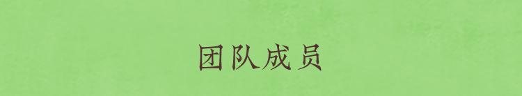起源(众筹详情)_40.jpg