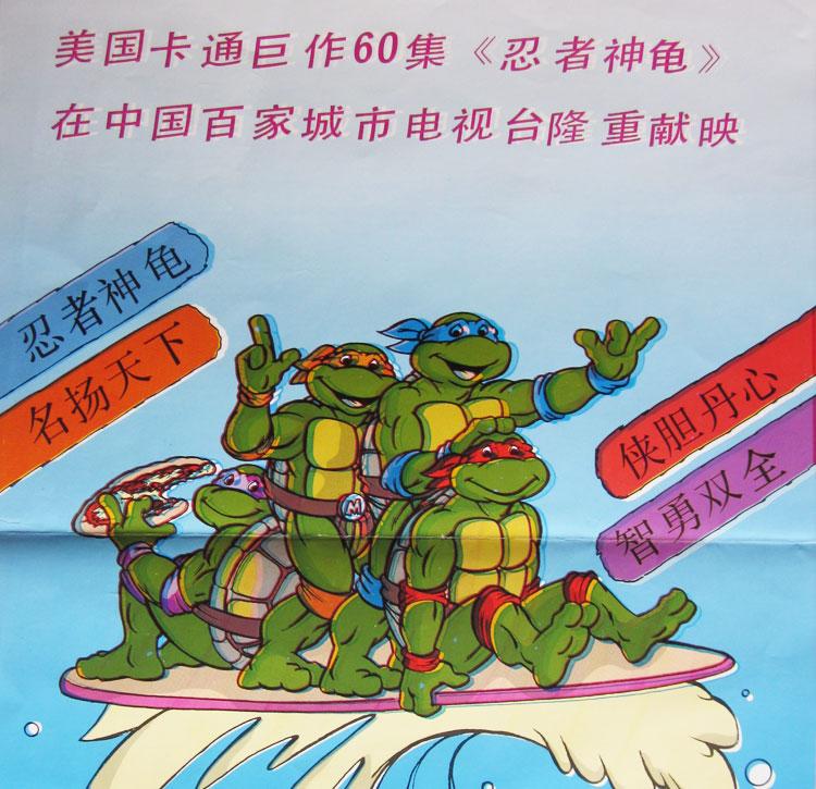 中文海报.jpg