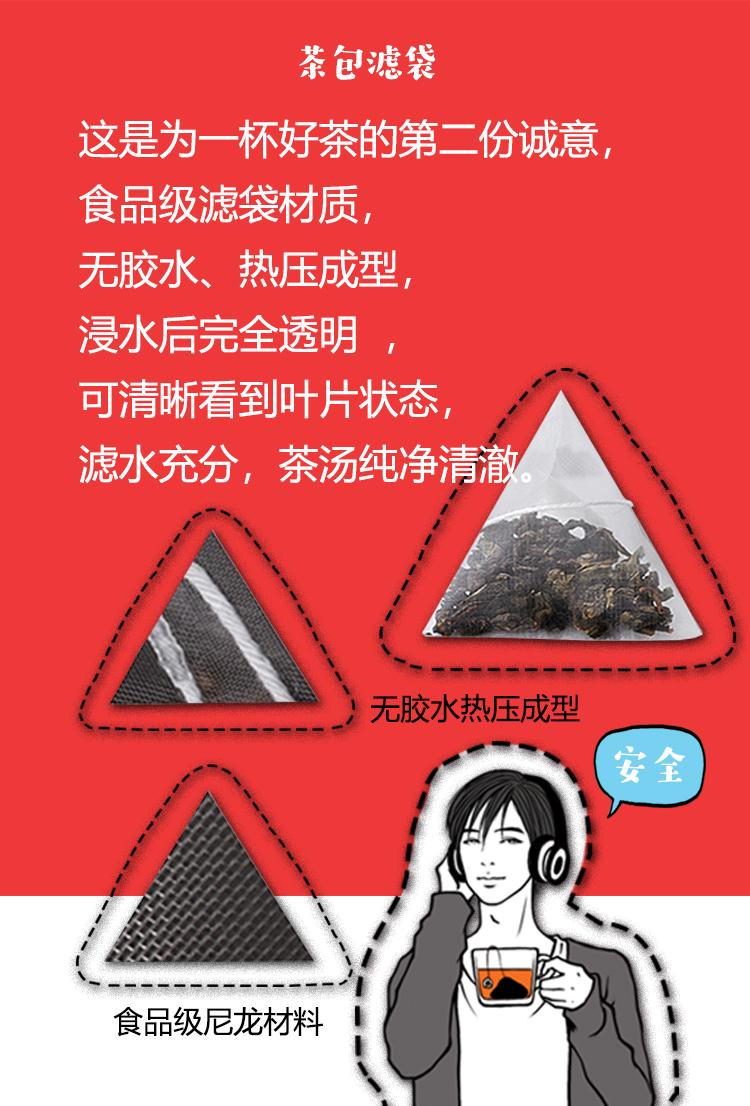 详情页-10-2.jpg