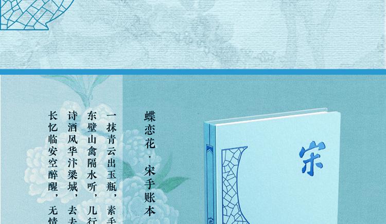详情页_画板_1_02.jpg