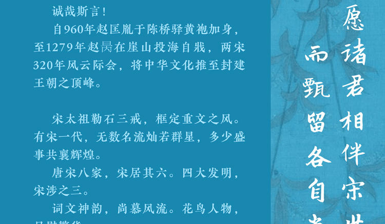 详情页_画板_1_04.jpg
