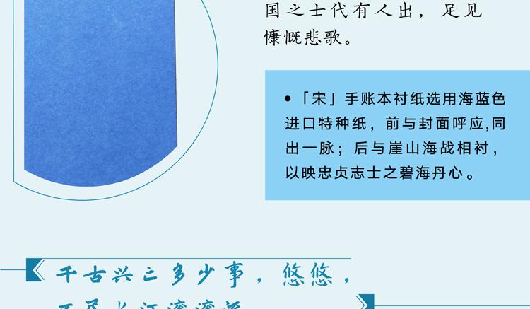 详情页_画板_1_10.jpg