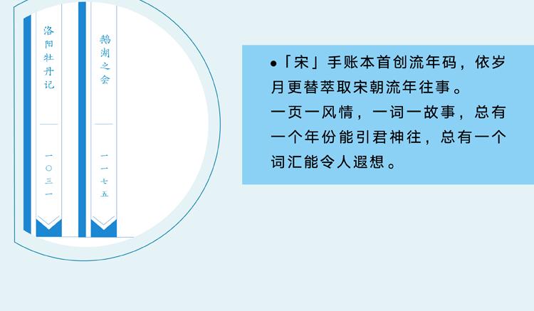 详情页_画板_1_14.jpg
