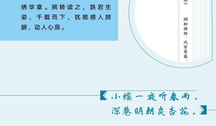 详情页_画板_1_16.jpg