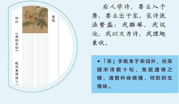 详情页_画板_1_17.jpg