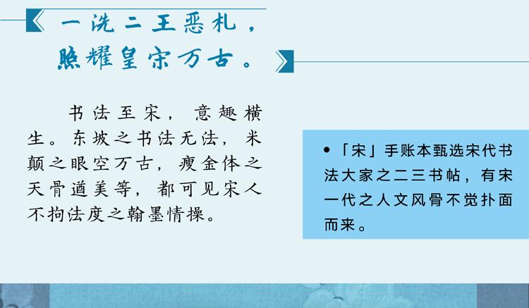 详情页_画板_1_22.jpg