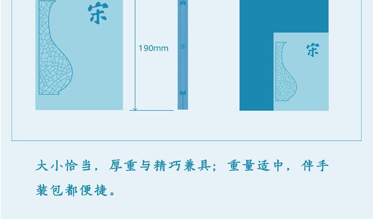 详情页_画板_2_02.jpg