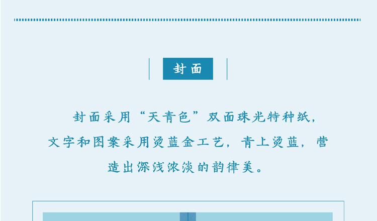 详情页_画板_2_03.jpg