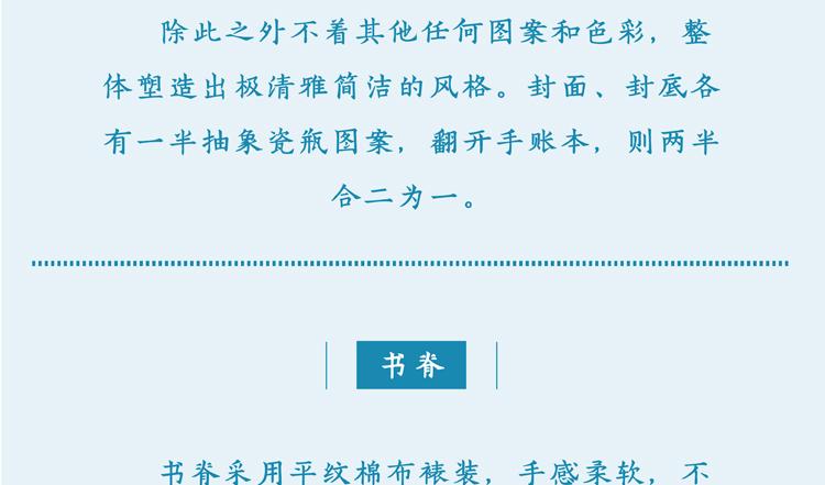 详情页_画板_2_05.jpg