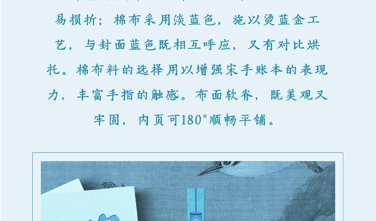 详情页_画板_2_06.jpg