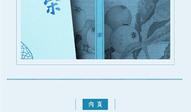 详情页_画板_2_07.jpg
