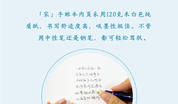 详情页_画板_2_08.jpg